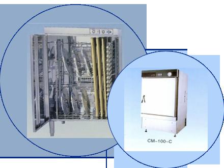 功茂机电,完善的质量管理体系