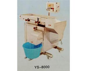 专业工厂专用切丁机(日本)